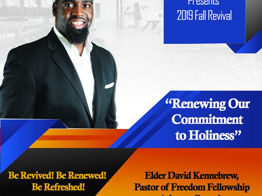 2019 Fall Revival